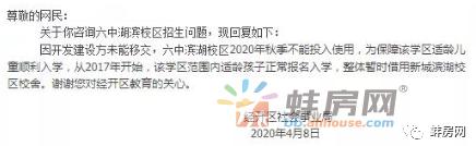QQ截图20200911090936.png