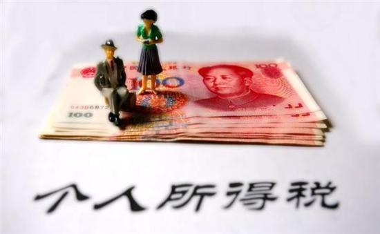 9月1日起 房子过户给近亲属不收个人所得税