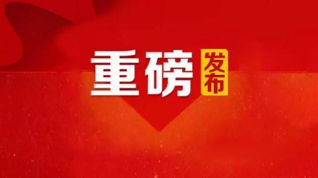 深圳拟建立婚姻信息查询机制 完善住房贷款管理