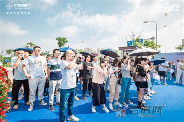 20200912中交·春风景里城市展厅开放通稿311.png