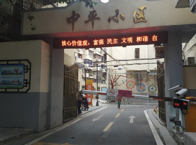惠及居民10.7万户 蚌埠老旧小区提升改造进入加速期