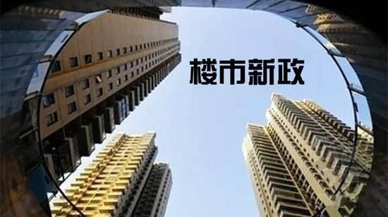 福建加强预售资金监管 专款专用不得用于买地或偿债