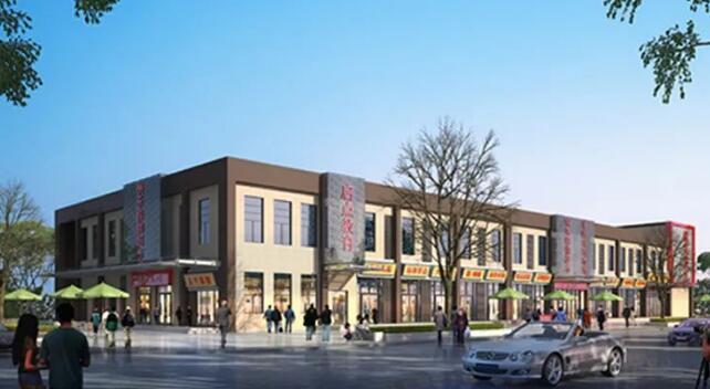 巢湖半汤华府农贸市场商业综合楼建设工程规划公示