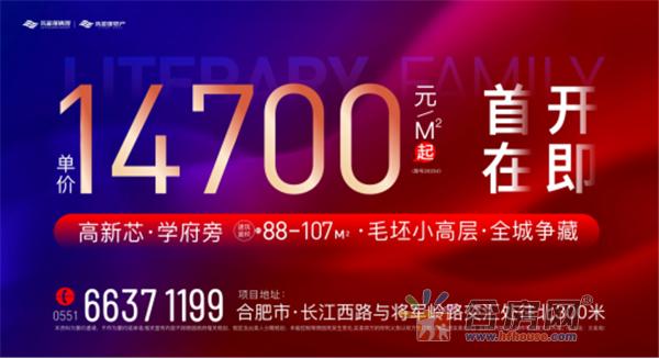 2020-9-24文宸媒体通稿1630.png