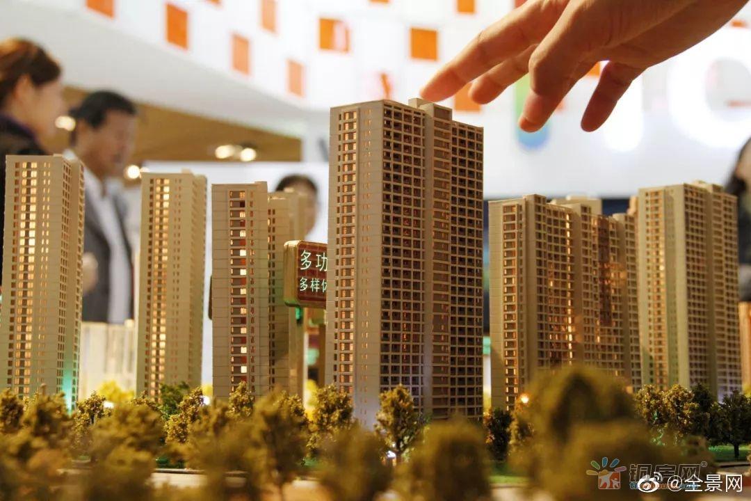 总投资36.15亿元,铜陵市13个重大项目在铜官区集中开工