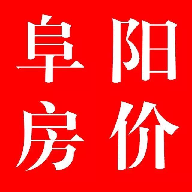 北京城房珑熙庄园首次备案660套商品房 均价约7701元/㎡