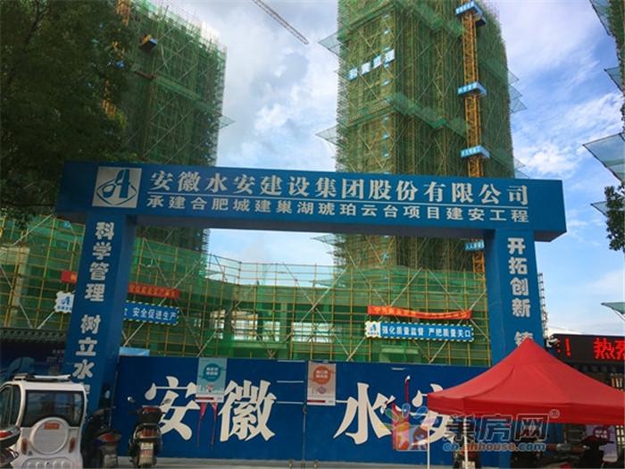 琥珀云台8月工程进度:1#楼已封顶