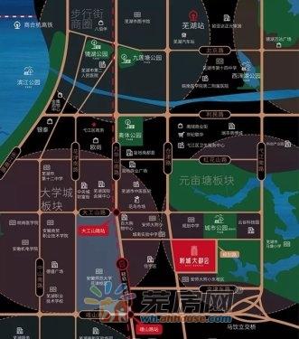 新城大都会交通图