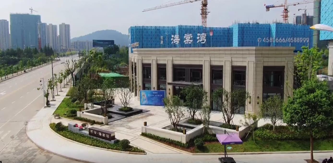 可津·海棠湾销许已获 首开在即全城认筹钜惠中