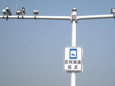 6处高速公路固定点位测速设备将启用