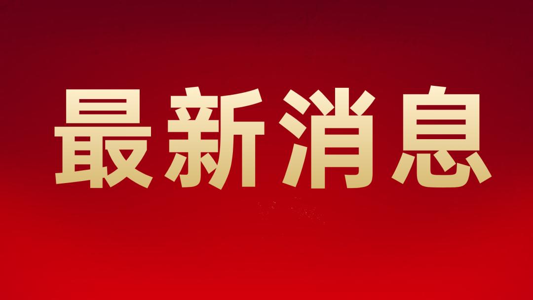 《2020胡润百富榜》发布 首富竟然是他