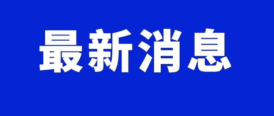 深圳地铁已发行10亿元公司债 票面利率3.70%
