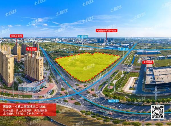 蚌埠2020-2021年重点推介地块亮相!附高清航拍图