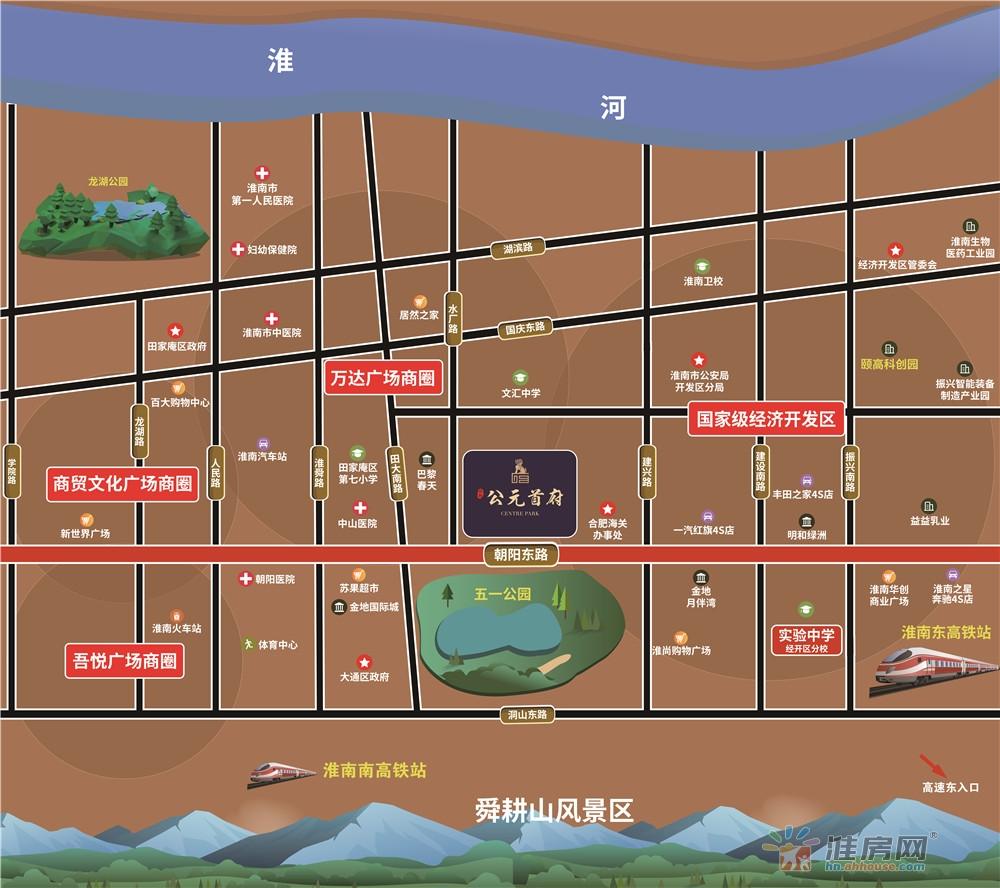 颐新·公元首府交通图