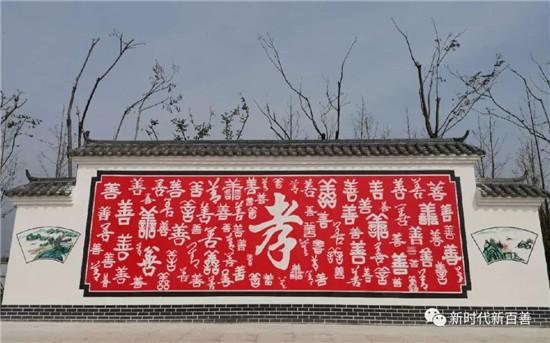 淮北新添一座主题文化公园!10月25日正式开园!
