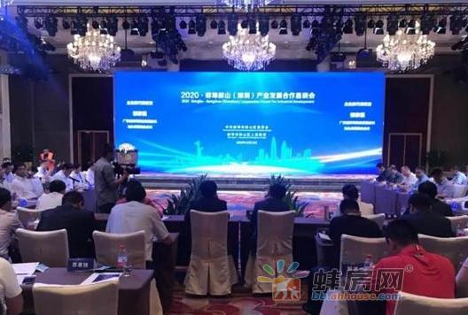 蚌埠这个区在深圳签约41.5亿元!