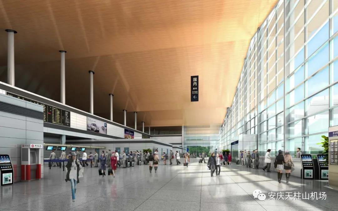 安庆机场全面启动新航站楼投产前准备工作