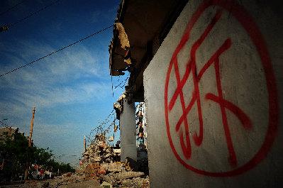 关于蚌埠这些地方的拆迁问题 官方回复来了