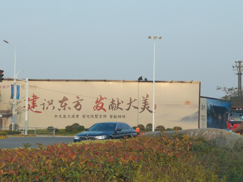 蚌埠城南一227亩纯新盘规划出炉 别墅+洋房+新校!