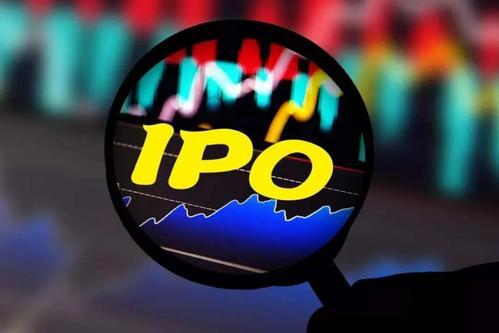 外媒:蚂蚁集团IPO可能会延迟至少6个月