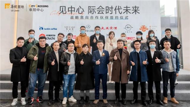 双子塔实景展示暨双清湾纪实摄影展正式启幕