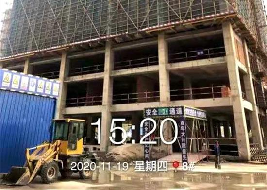 鸿运华府11月工程进度:多栋主体施工完成