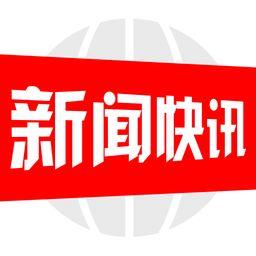 蚌埠市疾控中心连续三天发布提醒 严防疫情输入我市