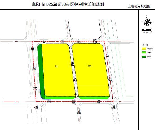 颍东约327亩街区控制规划方案公布 以居住用地为主