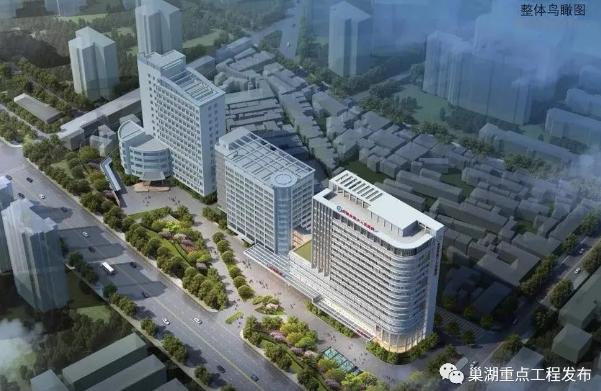 """共计62.31亩!巢湖""""三康""""新大楼最新进展!"""