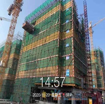 奥园誉府11月工程进度:B6-11#封顶