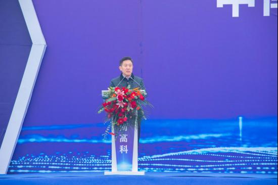 中南高科徐州智能制造产业基地奠基仪式新闻稿(正稿367.png