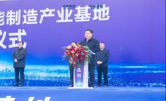 中南高科徐州智能制造产业基地奠基仪式新闻稿(正稿744.png