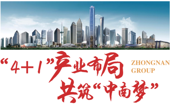 中南高科徐州智能制造产业基地奠基仪式新闻稿(正稿2021.png