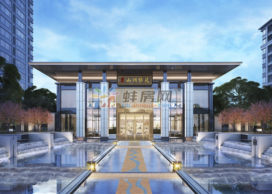 中梁邦泰·山湖雅苑