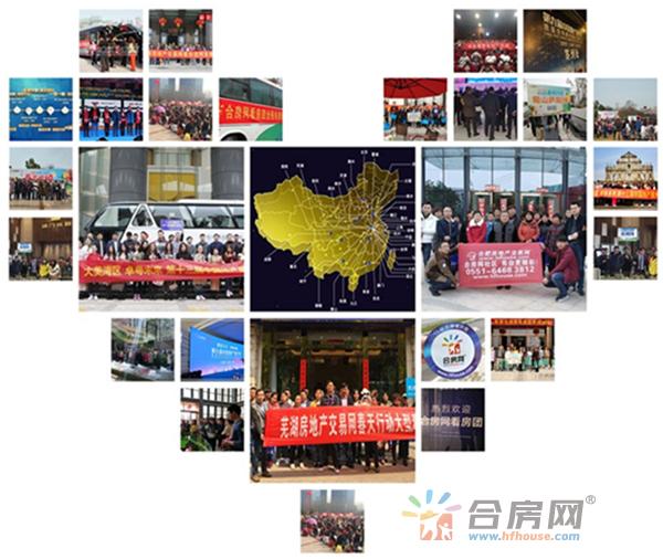 第十五届中国地产星光奖入围名单揭晓 合肥60盘入选(1)3465.png