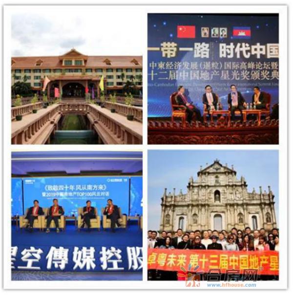 第十五届中国地产星光奖入围名单揭晓 合肥60盘入选(1)2928.png