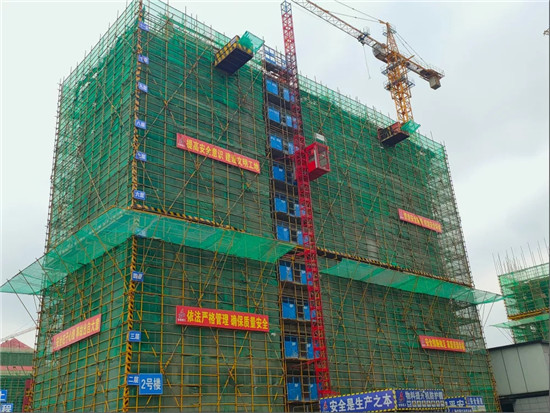 12月蚌埠和顺山语序工程进度 2#楼结构封顶