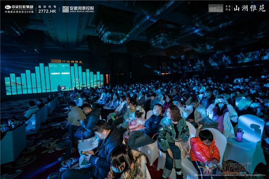 中梁邦泰·山湖雅苑产品发布盛典圆满举办