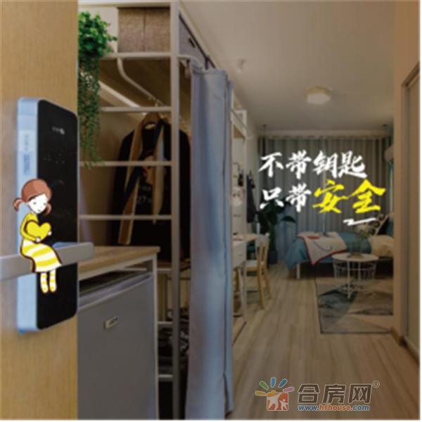 合肥龙湖冠寓深耕租赁住房市场,筑造品质租住(1)842.png