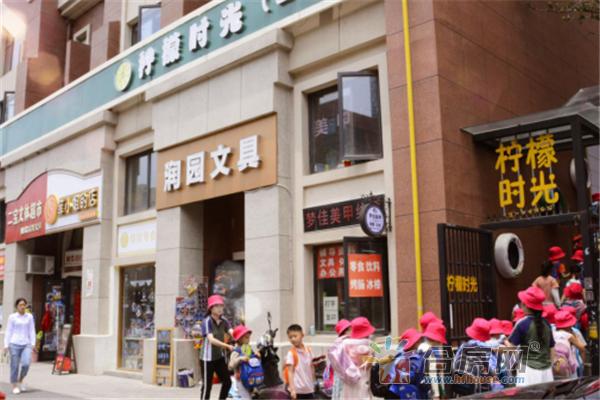 """201222-中国铁建·青秀城-商铺软文-一席学府铺 铺就锦绣""""钱""""程549.png"""