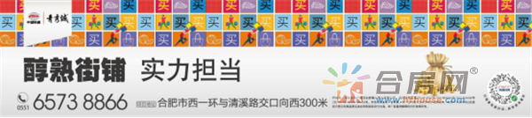 """201222-中国铁建·青秀城-商铺软文-一席学府铺 铺就锦绣""""钱""""程723.png"""