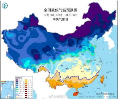 """零下12℃!""""霸王级""""寒潮今起席卷安徽!合肥..."""