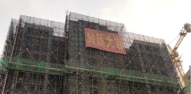 鸿运华府12月工程播报 2号楼正主体验收