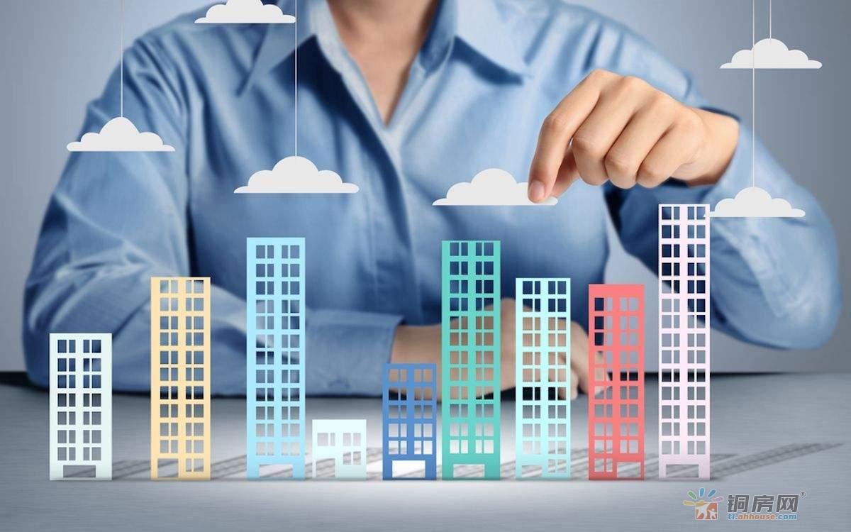 全国住房和城乡建设工作会议召开