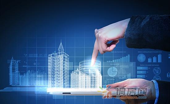 星光奖直击|传统地产企业如何把握数字化大机遇?