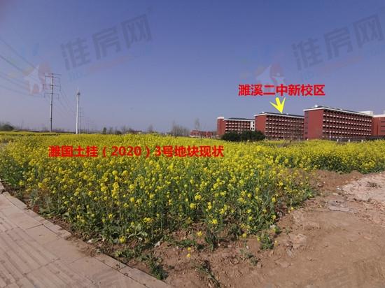 微信图片_20200324181111.jpg
