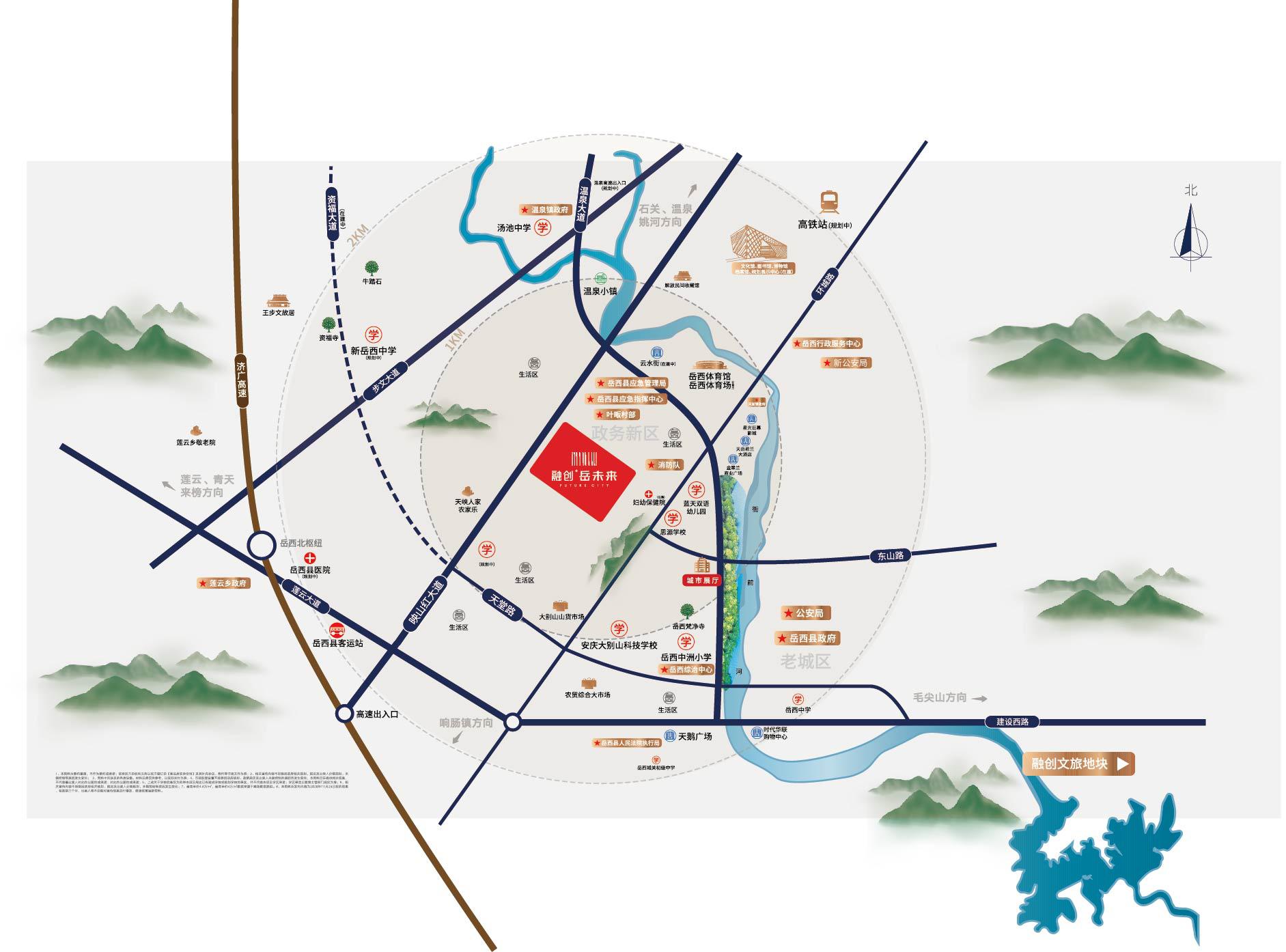 融创·岳未来交通图