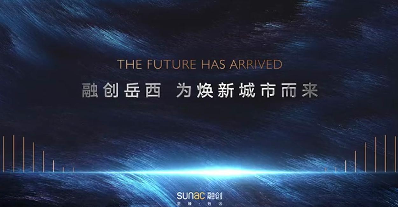 融创·岳未来楼盘视频