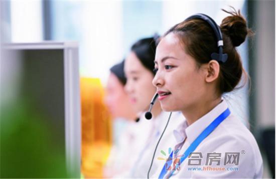 """合肥龙湖智慧服务,预见未来""""科技感""""的美好生活257.png"""