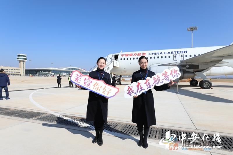 芜湖宣州机场试飞成功 基本具备民航飞机通航条件